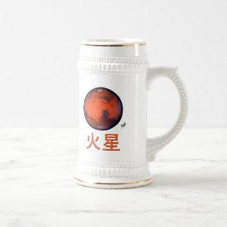 Cerveza Stein de Marte del kanji Taza