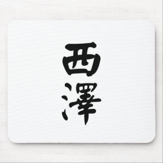 Cesar escrito en chino tapete de raton