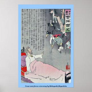 Cezar sees forces returning by Kobayashi,Kiyochika Print
