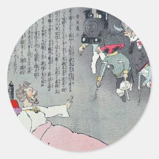 Cezar sees forces returning by Kobayashi,Kiyochika Sticker