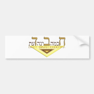 Chabad Car Bumper Sticker