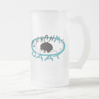 Chabad Frosted Glass Beer Mug