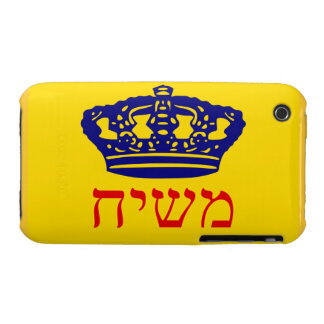 Chabad Lubavitch Flag Blackberry Curve Case-Mate C iPhone 3 Cover