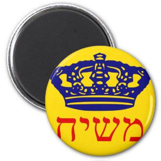 Chabad-Lubavitch Flag Mashiach 2 Inch Round Magnet