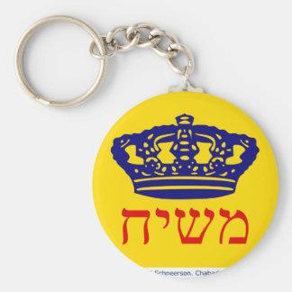 Chabad-Lubavitch Flag Mashiach Keychain