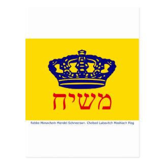 Chabad-Lubavitch Flag Mashiach Postcard