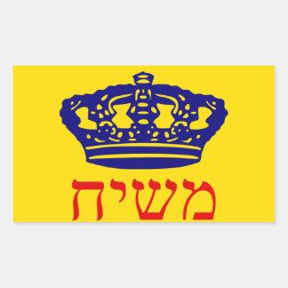 Chabad-Lubavitch Flag Mashiach Rectangular Sticker