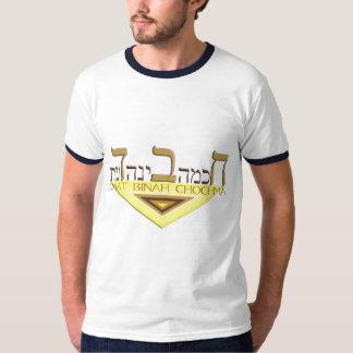 Chabad T Shirt