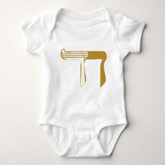 Chad Monogram Baby Bodysuit