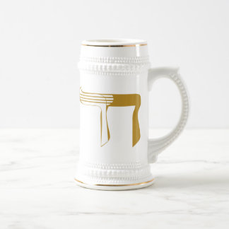 Chad Monogram Beer Stein