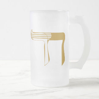 Chad Monogram Frosted Glass Beer Mug