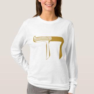 Chad Monogram T-Shirt