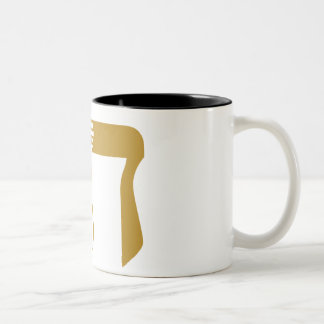 Chad Monogram Two-Tone Coffee Mug