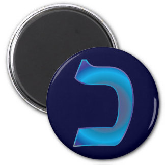 Chaf 2 Inch Round Magnet