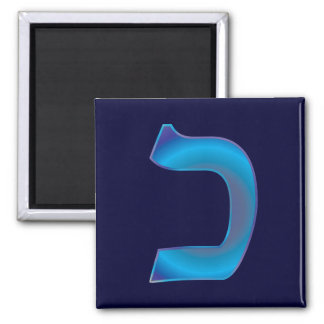 Chaf 2 Inch Square Magnet