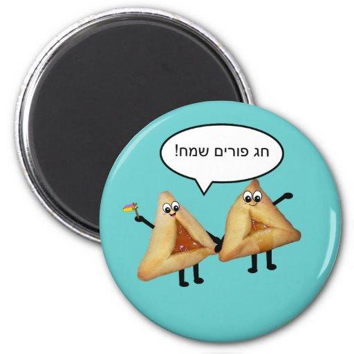 Chag Purim Sameach Oznei Haman / Hamantashen Magnets