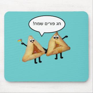 Chag Purim Sameach Oznei Haman Hamantashen Mouse Pad