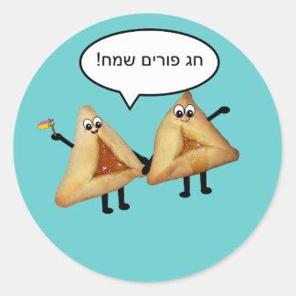 Chag Purim Sameach Oznei Haman/Hamantashen Etiqueta Redonda
