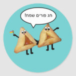 Chag Purim Sameach Oznei Haman/Hamantashen Pegatina Redonda