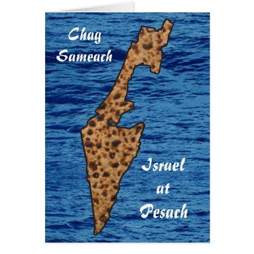 Chag Sameach Card