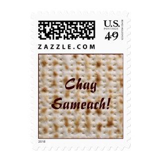 Chag Sameach Matzo Postage Stamp