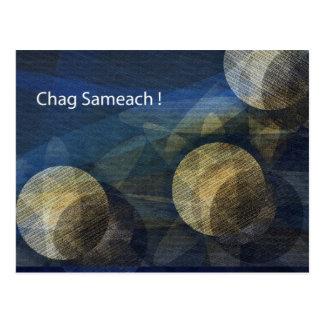 Chag Sameach Postal