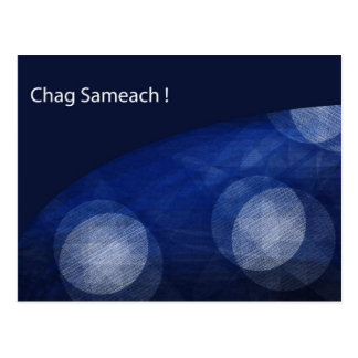 Chag Sameach Postcard
