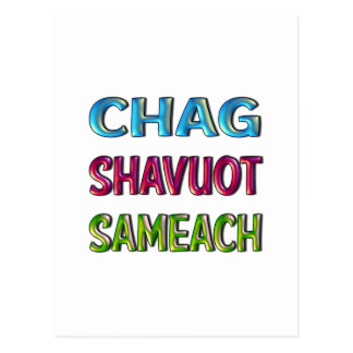 CHAG SHAVUOT SAMEACH hebrew happy shavuot Postcard