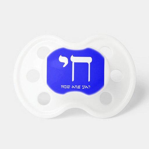Chai 2, azul eléctrico de Booga Chupetes