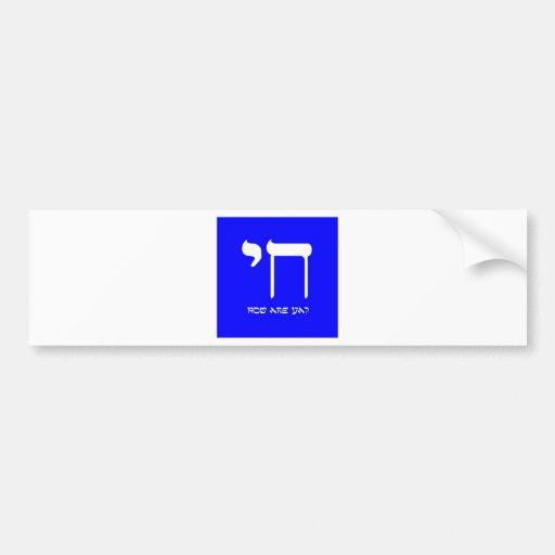 Chai 2, Electric Booga Blue Bumper Stickers