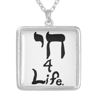 Chai 4 Life Necklace