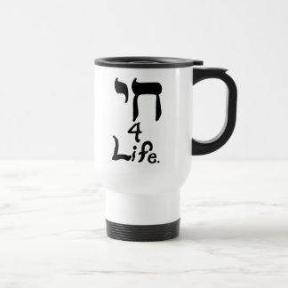 Chai 4 Life Travel Mug