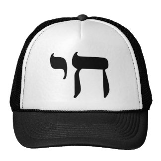 CHAI  black Trucker Hat