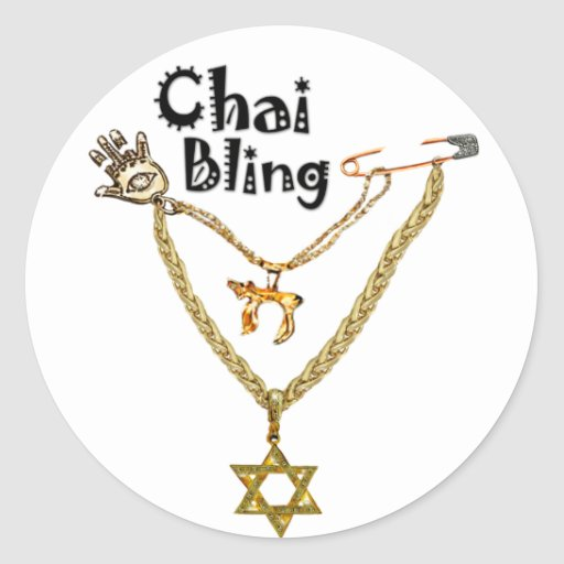Chai Bling Classic Round Sticker