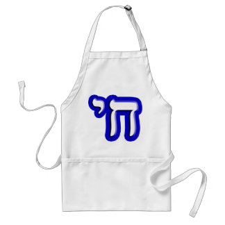 """Chai - Hebrew Meaning, """"Life."""" Adult Apron"""