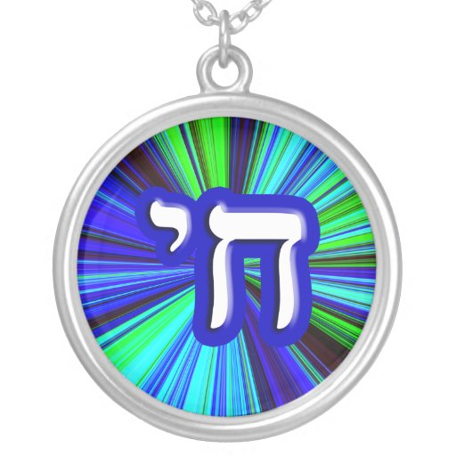 "Chai - Hebrew Meaning, ""Life."" Necklaces"