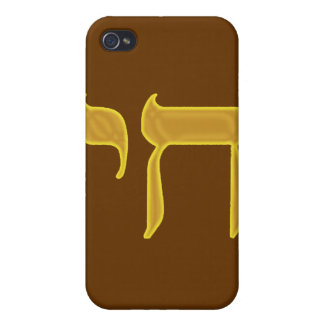 Chai iPhone 4 Cover