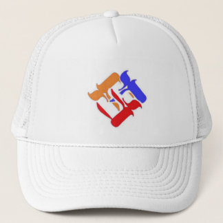 Chai jewish art hat