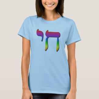 Chai Joyful Rainbow T-Shirt