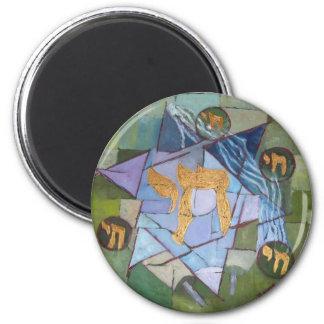 Chai 2 Inch Round Magnet