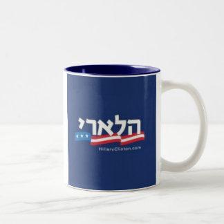 Chai para la taza de Hillary