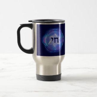 Chai - Promote Life 15 Oz Stainless Steel Travel Mug
