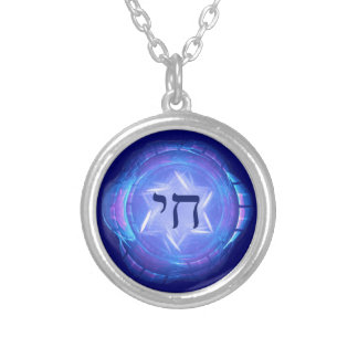 Chai - Promote Life Custom Necklace