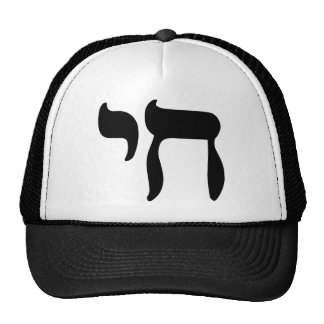 Chai Symbol Trucker Hat