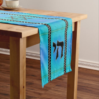 Chai Tea Party Flair - Turquoise, Black and Silver Short Table Runner