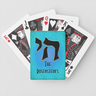 Chai Tea (Personalized Playing Cards)