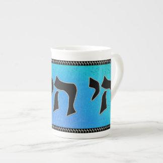 Chai Tea Tea Cup