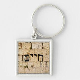 Chaim, Chayim, Haim - HaKotel (The Western Wall) Keychain