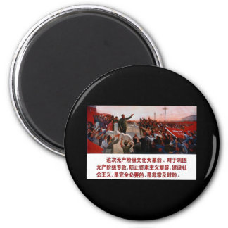 Chairman Mao 2 Inch Round Magnet
