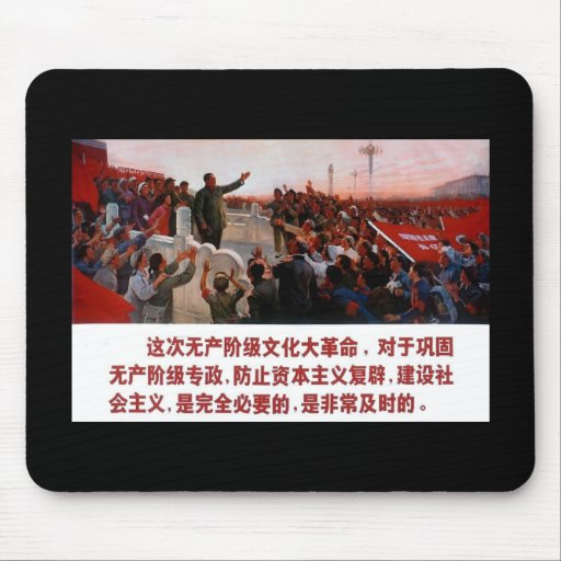 Chairman Mao Mouse Pads
